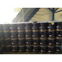 J52-61氯磺化聚乙烯防腐漆
