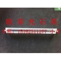 江苏石英条热压机专用,石英条