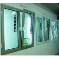 辽宁忠旺断桥铝55系列门窗平开窗隔音隔热效果佳