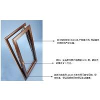 铝木复合72系列内开内倒窗美国红橡木门窗