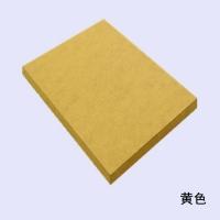杰洛特彩色木艺板/生态衣橱柜板/儿童家具板/彩虹板/木板/纤