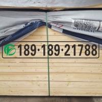芬兰松板材批发  上海板材批发  上海松木床板批发 1891