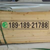 云杉木板材|云杉木材|上海最大云杉供应商|云杉木订做