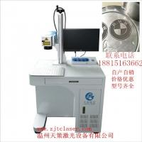 天策激光光纤激光打标机TC-YLP20W