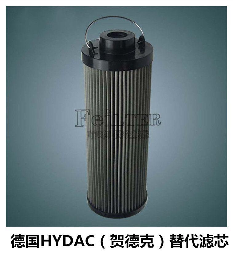 菲利特1700R020BN3HC 滤油机滤芯电厂滤芯
