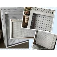 折弯铁板冲孔网挂墙展示用板