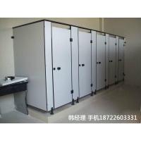 天津(雷林)卫生间隔断材料