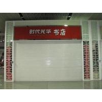 西安各类材质卷闸门.玻璃门.卷帘门生产制作.提供上门维修服务