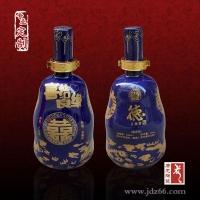 陶瓷酒瓶 酒瓶包装 五粮液酒包装瓶
