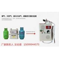 液化气报警器采购 灌装液化气报警器价格 家报警器