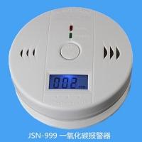 CO一氧化碳报警器_家用煤气毒气探测报警器