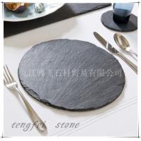 天然圆形心型黑色板岩餐盘青石板文化石特色寿司石头餐垫批发