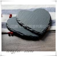 欧洲食品级板岩牛排餐盘 天然黑色心形餐垫 高档创意餐盘