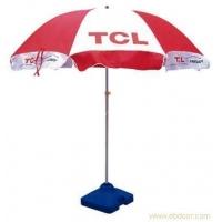 52寸户外广告伞遮阳大伞沙滩伞广告大伞