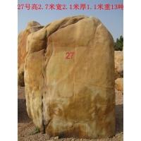 大型石头,刻字石头,园林刻字石头