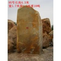 刻字石、标志石、地标石、招牌石、门牌石、名称石、单位名牌石