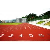 塑胶地板、广东塑胶涂料、塑胶跑道、防水防潮地板