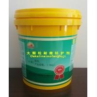 供应大颗粒耐磨防护剂