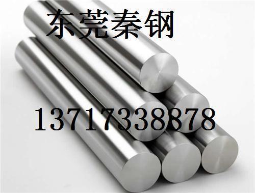 研磨不銹鋼棒304磨光不銹鋼棒黑皮不銹鋼棒-- 秦鋼