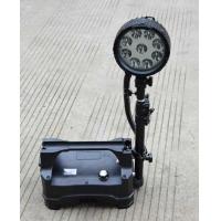 BAD503防爆强光工作灯 便携移动升降泛光灯