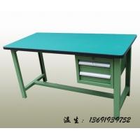 沙井工作台标准规格,配抽屉工作台,工作台配各种台面