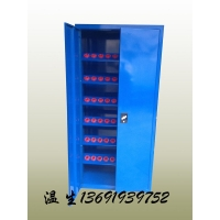 刀头BT30/40/50储存柜-刀具移动车-刀具柜