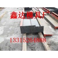 桥梁遮板钢模具尺寸  桥梁遮板钢模具规格  桥梁遮板钢模具供