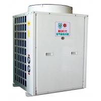 商用空气能-XSD-5H