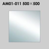 卫浴镜AM01-011