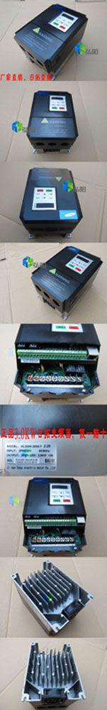 3kw变频器 日拓牌雕刻机变频器