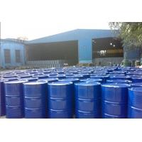 供应各种丙烯酸树脂
