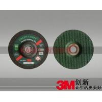 3M绿色弹性角磨砂轮片