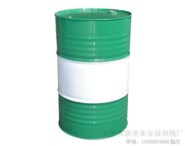 【200l铁桶】闭口铁桶