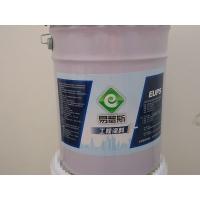 易普斯-外墙乳胶漆-耐候性工程外墙乳胶漆