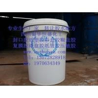 厂家转让配方常温PVC复合胶贴面胶大板胶大面胶石膏板胶
