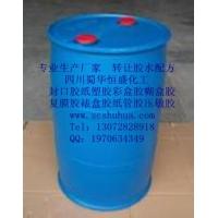 工业化技术转让水性压敏胶不干胶带胶贴标胶商标胶酪素胶生产技.