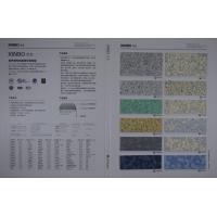 LG  防静电片材  复合片材   复合卷材