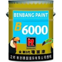 陕西西安日本立邦漆||B600全新三代墙面漆