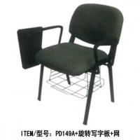 培训椅子 带写字板培训椅 布料培训椅 学生培训椅 淘宝折叠培
