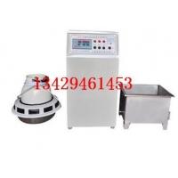 BYS-3/III恒温恒湿标准养护室控制仪