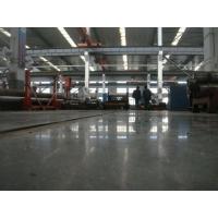 渗透型混凝土地坪固化剂