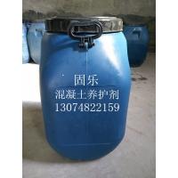 浓缩型混凝土养护剂