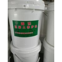 金刚砂耐磨地坪养护剂