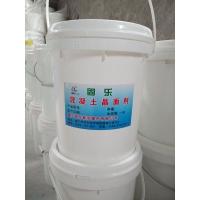 混凝土密封固化剂~抛光液~混凝土染色剂