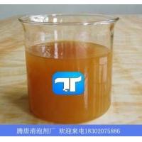 矿物油消泡剂  腾唐化工100%含量 免费试样