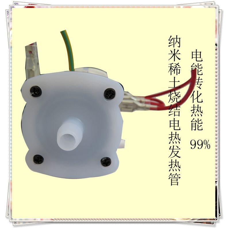 即热式饮水机加热管 不锈钢厚膜发热管 功率密度大 1300