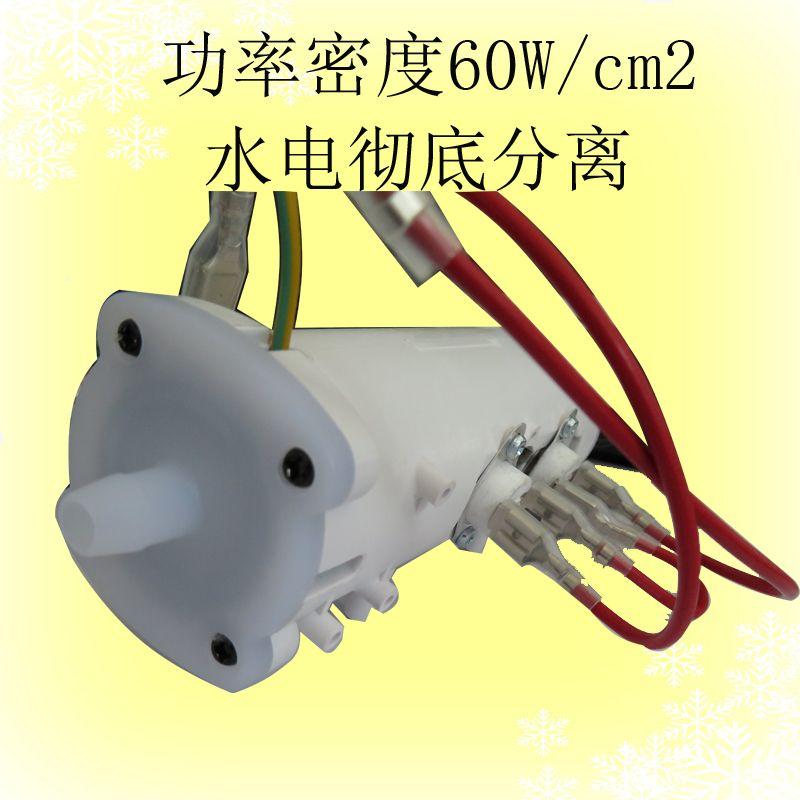 稀土厚膜电路电热元件 开水机电热管 饮水机加热管 热水壶发热