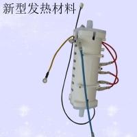 智能电饭煲 新型发热材料  稀土烧结电热管 定制研发