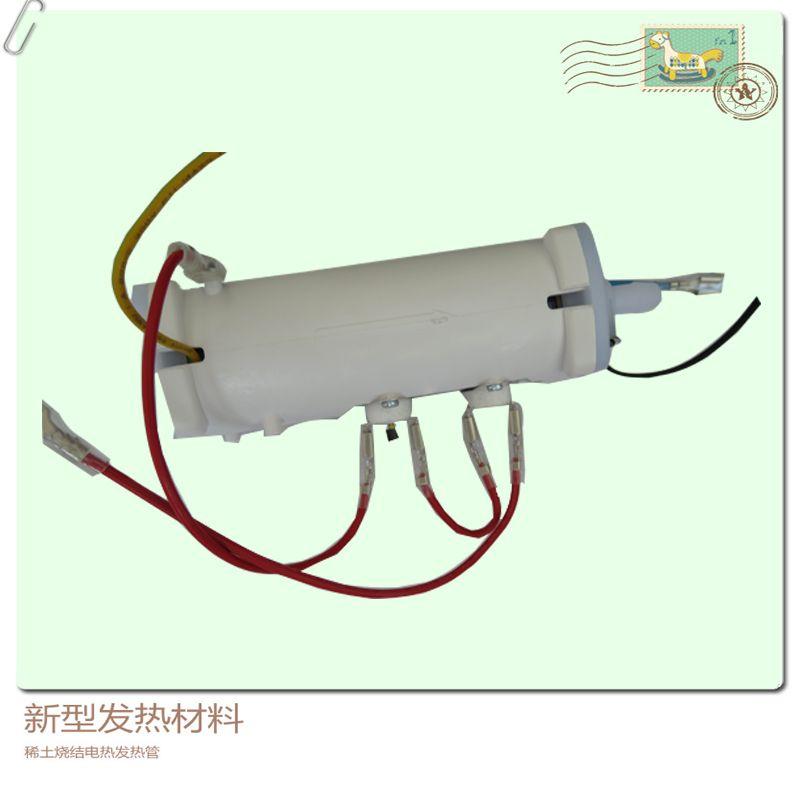 即热式蒸汽清洗机电热管 速热厚膜电热管 稀土厚膜电路电热元件