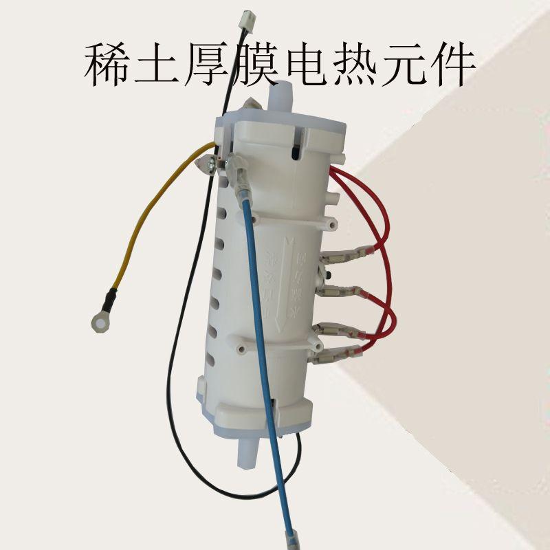 不锈钢电热管 不锈钢厚膜发热管 稀土厚膜电路电热元件